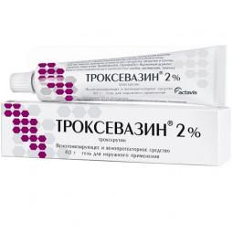 Троксевазин