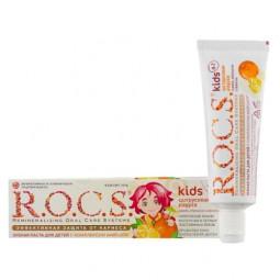 R.O.C.S. Kids