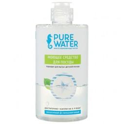 PURE WATER Гипоаллергенное