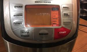 Готовим вместе с Мультиваркой Redmond RMS-FM4502