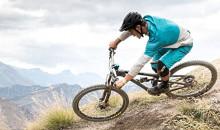 Рейтинг лучших горных велосипедов 2020 года для настоящих экстремалов