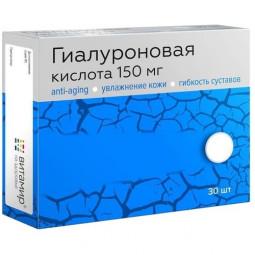 Витамир Гиалуроновая кислота