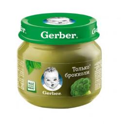 Gerber Только брокколи