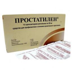 Простатилен (ректальные суппозитории)