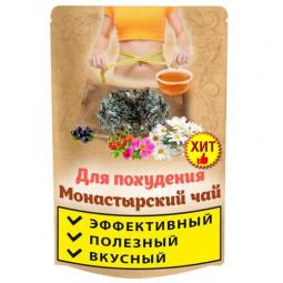 ИП Ненашев Дмитрий Викторович, Монастырский чай
