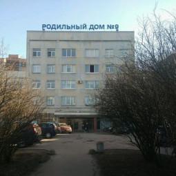 № 9 на ул. Орджоникидзе