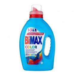 Bimax BiMax Color
