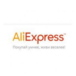 AliExpress (Китай)