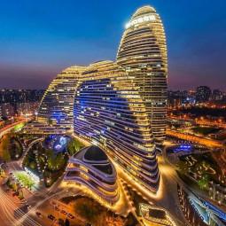 Пекин (Китай)