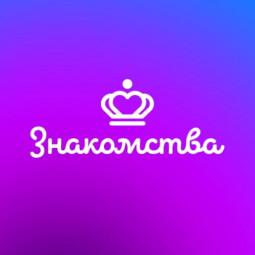 Znakomstva.ru