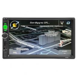 THREECAR 7010G Navigation