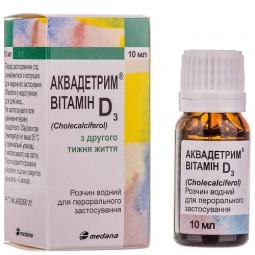Аквадетрим (витамин д3)