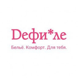 Дефиле