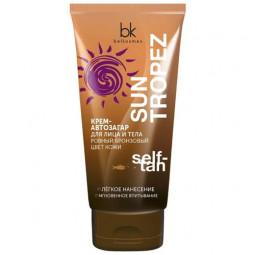 Sun Tropez: ровный бронзовый цвет кожи
