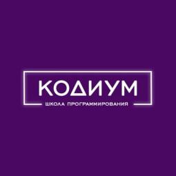 Kodium
