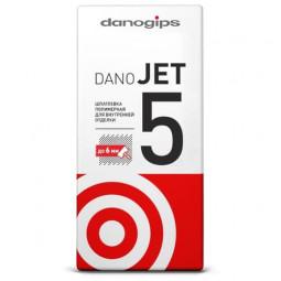 DANOGIPS, Dano Jet 5