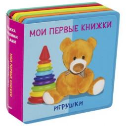 Омега EVA с пазлами «Мои первые книжки. Игрушки»