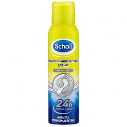 Scholl, Fresh step