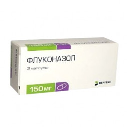 Флуконазол-2
