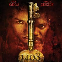1408 (1408), США