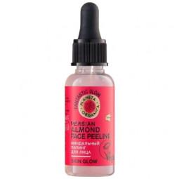 Planeta Organica, Skin Super Food Persian Almond Face Peeling