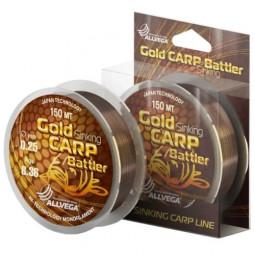 ALLVEGA Gold Carp Battler
