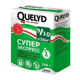Quelyd, Супер Экспресс