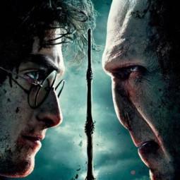 «Гарри Поттер и дары смерти: часть вторая»