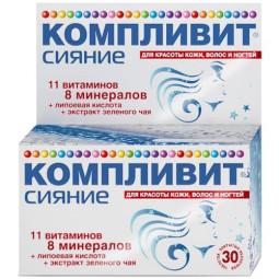 Фармстандарт-УфаВИТА Компливит Сияние
