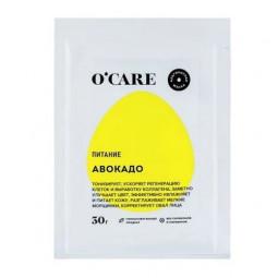 O'CARE Питательная с авокадо