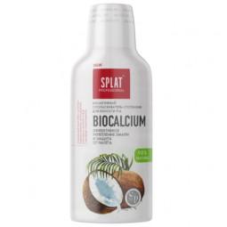 SPLAT Биокальций