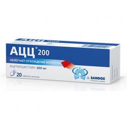 АЦЦ 200 таб. шип. 200 мг № 20