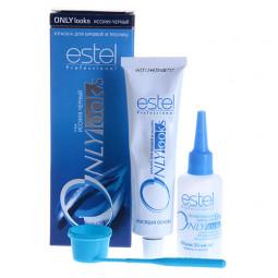 Estel Only Looks