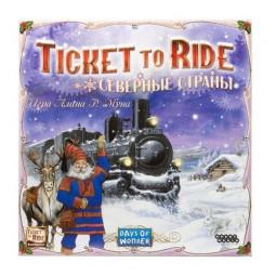 HOBBY WORLD Ticket To Ride