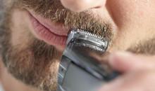 ⭐️Рейтинг лучших триммеров для бороды и усов 2020 года для стильных мужчин