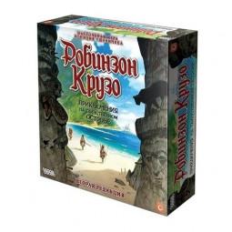 Робинзон Крузо, Приключения на таинственном острове