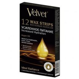 Velvet Усиленное питание