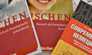 Рейтинг лучших учебников немецкого языка для взрослых и детей