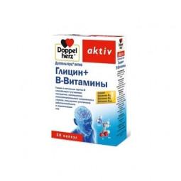 Доппельгерц актив глицин+витамины группы B капс. № 30