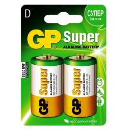 GP Super Alkaline LR20
