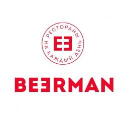 BEERMAN & GRILL