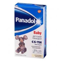 Детский Панадол № 10