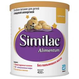 Similac (Abbott) Alimentum
