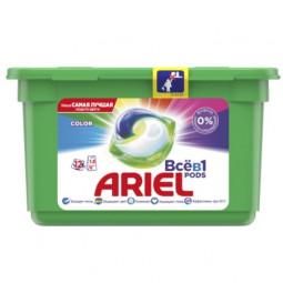 Ariel, PODS Color