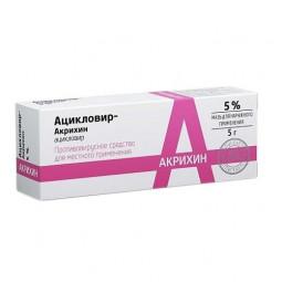 АКРИХИН Ацикловир-акрихин