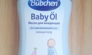 Идеально для массажа и ухода за кожей младенца и мамы