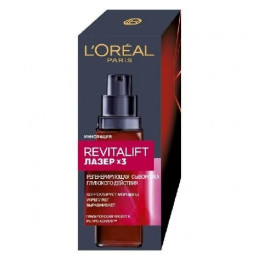 L'Oreal Paris Revitalift лазер х3