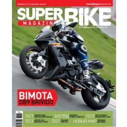 Superbike Magazine