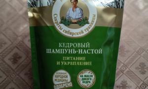 Из Сибири с любовью и заботой о ваших волосах