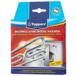 Topperr, Порошок экспресс-очиститель